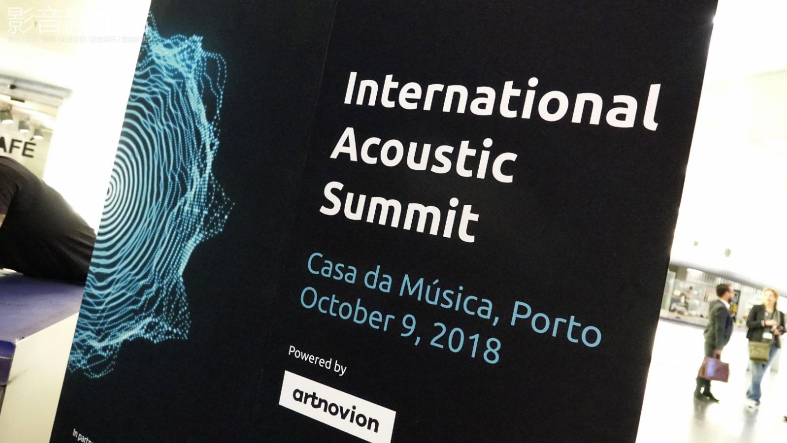 "artnovion trip 8 - 回顾   ""远赴葡萄牙,一次与声学大师们邂逅的旅程"" International Acoustic Summit 2018国际声学峰会在葡萄牙举行!"