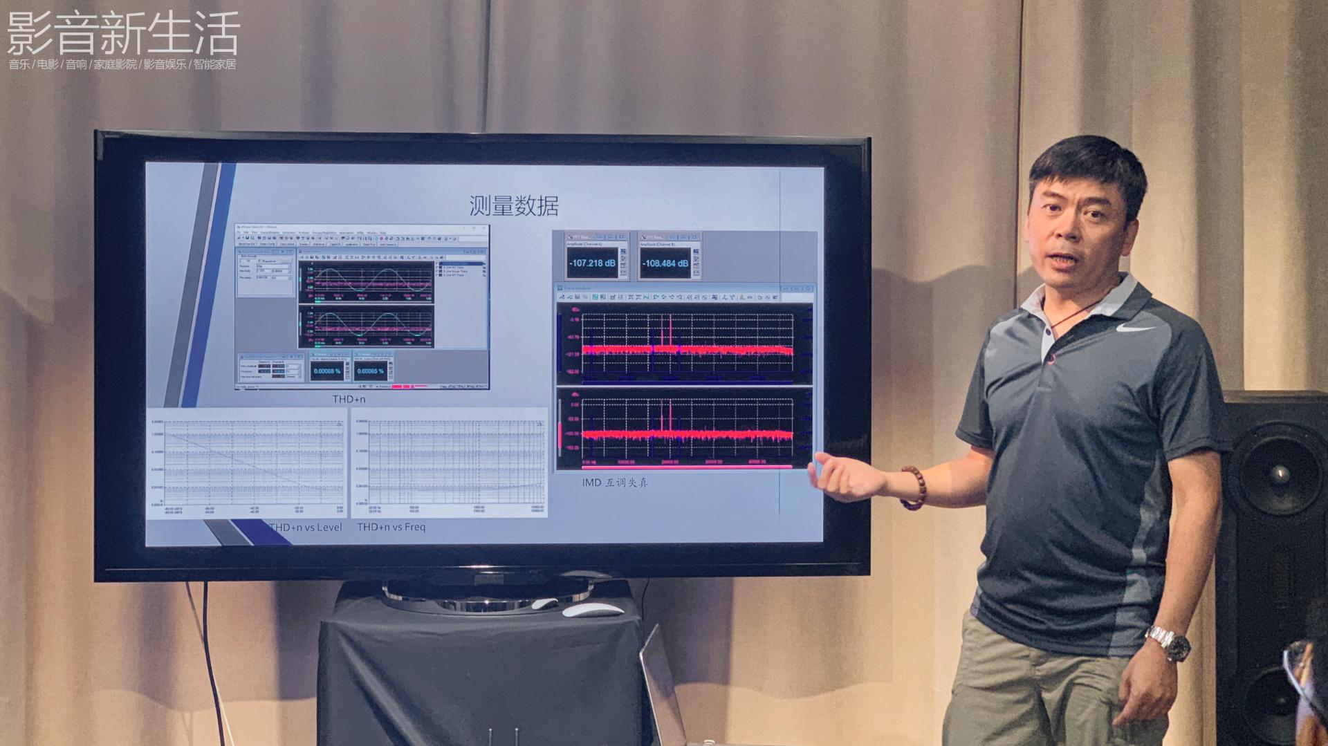 Pureaudio AirDSD HIFI 21 - 新品   2018柏韵10周年纪念产品:Pureaudio AirDSD音频流播放解码器发布!