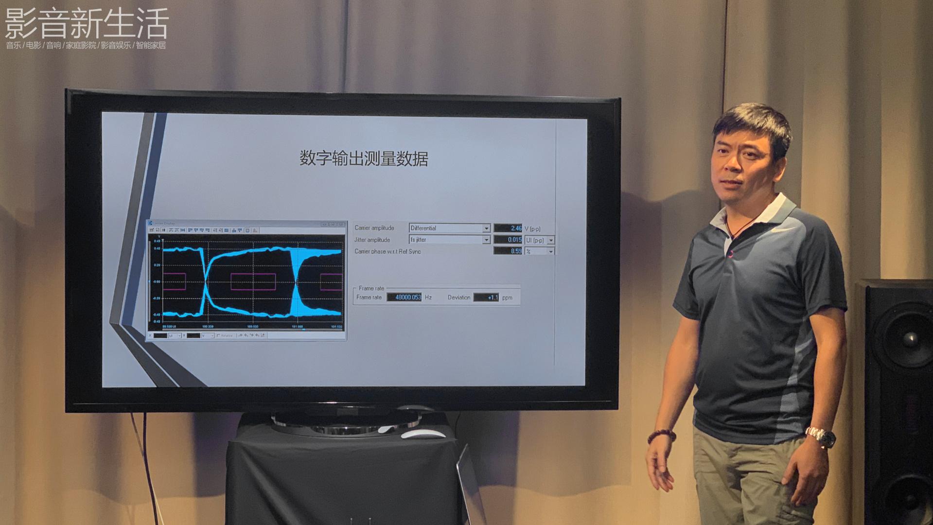 Pureaudio AirDSD HIFI 24 - 新品   2018柏韵10周年纪念产品:Pureaudio AirDSD音频流播放解码器发布!