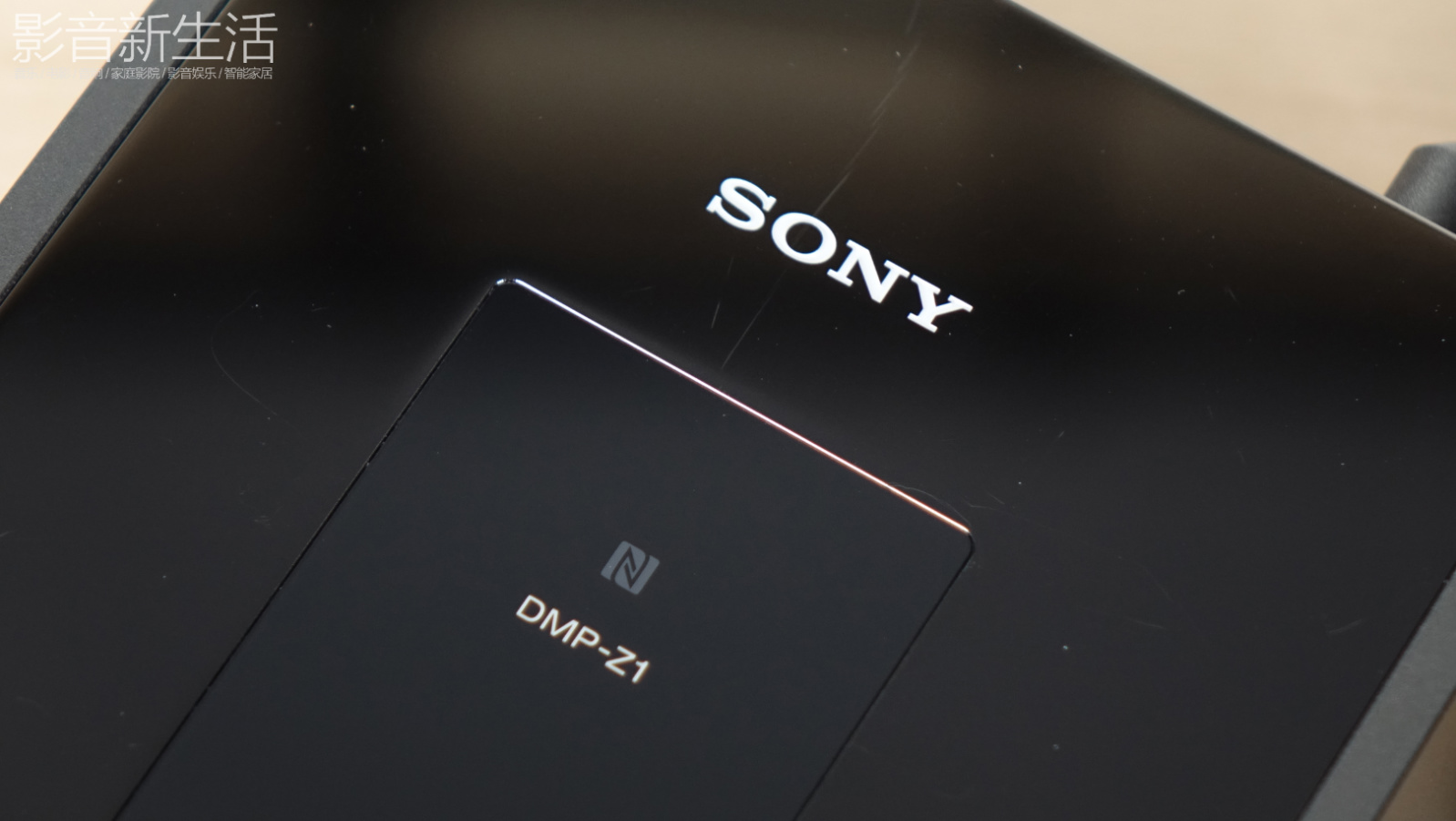 Hi Res Sony DMP-Z1 Player Walkman