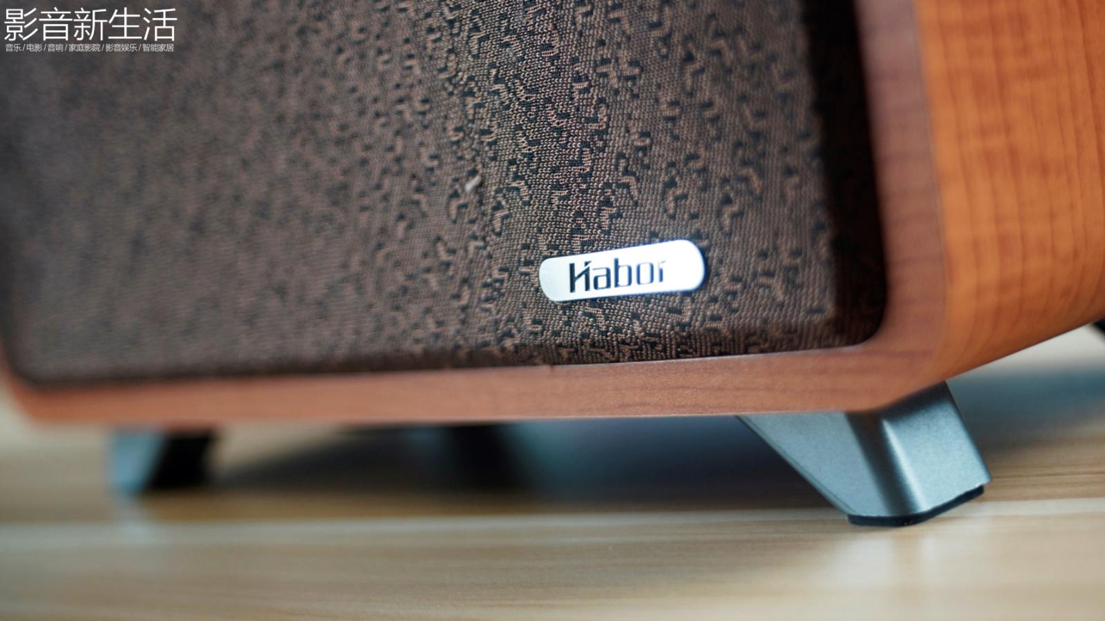"""Habor T50 7 - 新品  """"复古工艺,唯美声音"""" Habor 哈勃 T50 蓝牙音箱"""